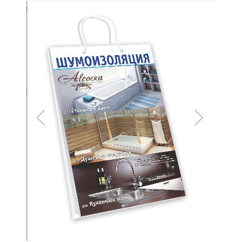 Комплект шумоизолирующий для стальных ванн Alcora
