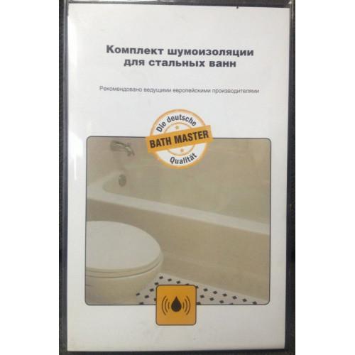 Комплект шумоизолирующий для стальных ванн (блистер) Bath Master