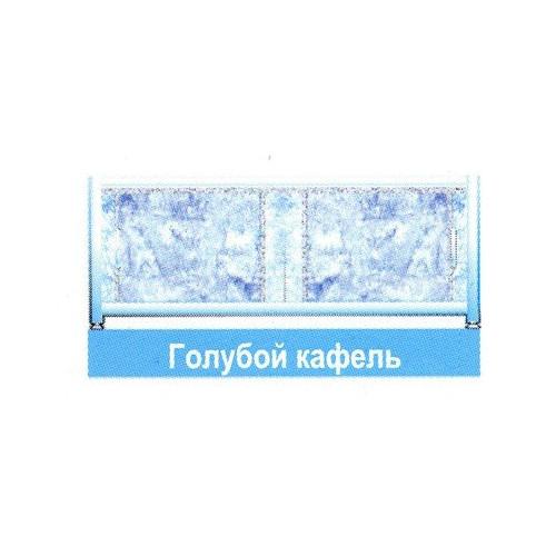 Экран для ванны легкий 1.48м.голубой кафель