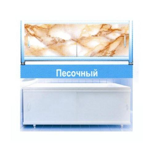 Экран для ванны легкий 1.7м. песочный