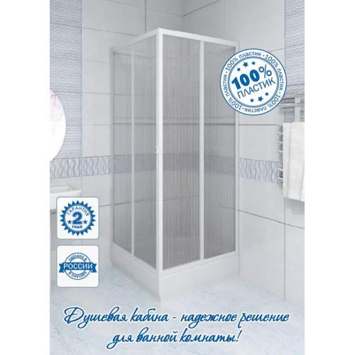 Душевой кабина квадратная, 90 x 90 см, 4 стенки, МетаКам