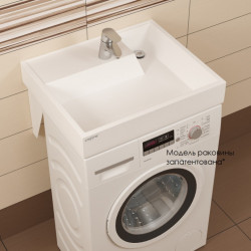 Раковина над стиральной машиной СанТа Юпитер 60x50 с кронштейнами
