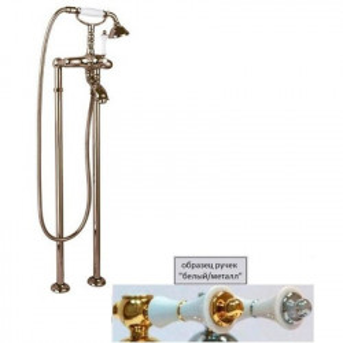 Напольный смеситель для ванны бронза, MARGOT-VDP-02-Bi/A, Cezares