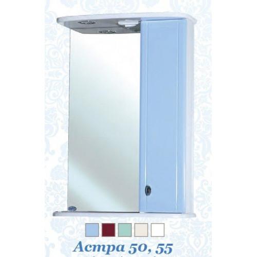 Астра-50 зеркало шкаф, 50 см, голубой, салатовый, бежевый, левое, правое, Bellezza