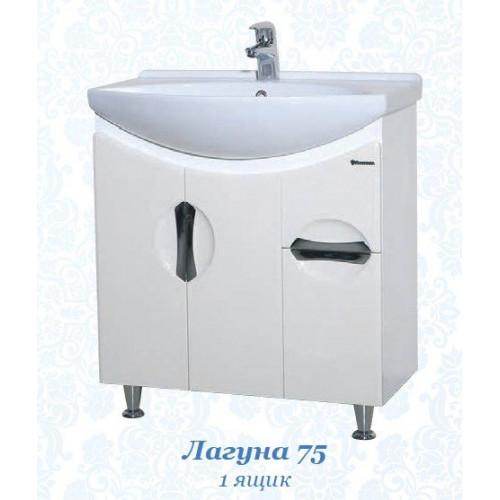 Лагуна-75 тумба с раковиной, 73 см, белая, Bellezza