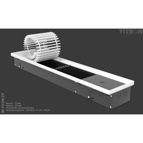Внутрипольный конвектор отопления Vitron ВК.110.200.800.2ТГ без вентилятора, оцинкованная сталь, с стандартной решеткой
