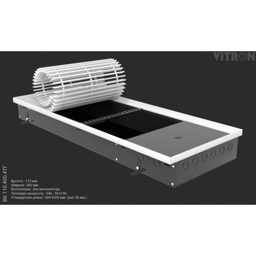 Внутрипольный конвектор отопления Vitron ВК.110.400.2600.4ТГ без вентилятора, оцинкованная сталь, с стандартной решеткой